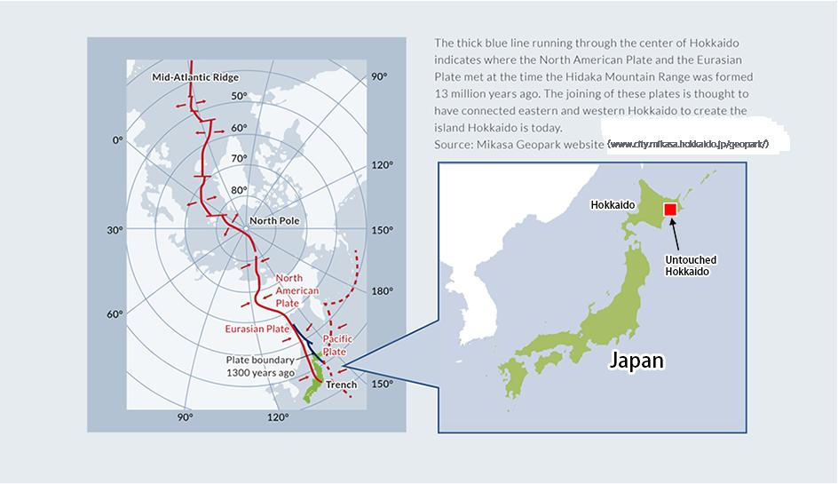 About Us | Untouched Hokkaido on map of downtown shops, map osaka japan, were is kushiro japan, map of downtown park city, japanese cranes hokkaido japan, map fukushima japan, kushiro hokkaido japan, atlas of japan,