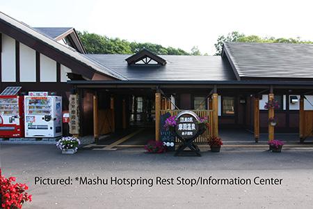 Lake Mashu Tourism Association